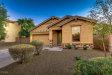 Photo of 12057 W Ashby Drive, Peoria, AZ 85383 (MLS # 5691466)