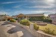 Photo of 1179 E Brenda Drive, Casa Grande, AZ 85122 (MLS # 5693013)