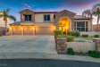 Photo of 9863 W Keyser Drive, Peoria, AZ 85383 (MLS # 5693417)