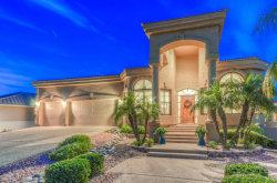 Photo of 5671 W Abraham Lane, Glendale, AZ 85308 (MLS # 5694155)