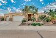 Photo of 137 W Crimson Sky Court, Casa Grande, AZ 85122 (MLS # 5694823)