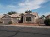Photo of 2913 N 113th Lane, Avondale, AZ 85392 (MLS # 5694836)