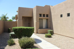 Photo of 14513 W Weldon Avenue, Goodyear, AZ 85395 (MLS # 5695224)