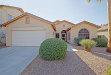 Photo of 12813 W Charter Oak Road, El Mirage, AZ 85335 (MLS # 5695347)