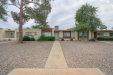 Photo of 749 E Brenda Drive, Casa Grande, AZ 85122 (MLS # 5695453)