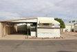 Photo of 506 E Ocotillo Drive, Florence, AZ 85132 (MLS # 5695620)