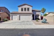Photo of 15418 N 168th Lane, Surprise, AZ 85388 (MLS # 5695862)