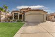 Photo of 9625 W Clara Lane, Peoria, AZ 85382 (MLS # 5695905)