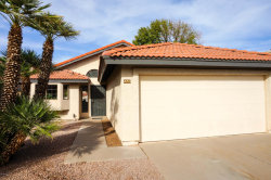 Photo of 4250 W Gail Drive, Chandler, AZ 85226 (MLS # 5695923)