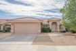 Photo of 14905 W Elko Court, Surprise, AZ 85374 (MLS # 5695989)