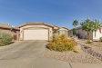 Photo of 3364 E Bellerive Place, Chandler, AZ 85249 (MLS # 5696230)
