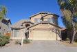 Photo of 12346 W Orange Drive, Litchfield Park, AZ 85340 (MLS # 5696311)