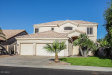 Photo of 1390 W Park Avenue, Gilbert, AZ 85233 (MLS # 5696337)