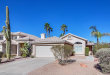 Photo of 322 W Linda Lane, Gilbert, AZ 85233 (MLS # 5696740)