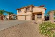 Photo of 8952 W Clara Lane, Peoria, AZ 85382 (MLS # 5696827)