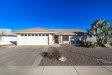 Photo of 11416 E Milagro Avenue, Mesa, AZ 85209 (MLS # 5696946)