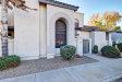 Photo of 1718 S Longmore Street, Unit 105, Mesa, AZ 85202 (MLS # 5697000)