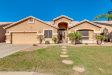Photo of 6952 E Monte Avenue, Mesa, AZ 85209 (MLS # 5697198)