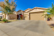 Photo of 3548 E Powell Way, Gilbert, AZ 85298 (MLS # 5697219)