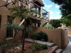 Photo of 735 E North Lane, Unit 1, Phoenix, AZ 85020 (MLS # 5697350)