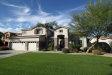 Photo of 360 E Frances Lane, Gilbert, AZ 85295 (MLS # 5697420)
