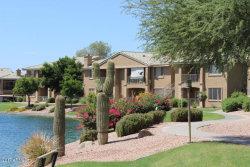 Photo of 16013 S Desert Foothills Parkway, Unit 1139, Phoenix, AZ 85048 (MLS # 5697529)
