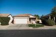 Photo of 4242 E Megan Street, Gilbert, AZ 85295 (MLS # 5698247)
