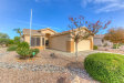 Photo of 4562 E Strawberry Drive, Gilbert, AZ 85298 (MLS # 5698290)