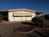 Photo of 1051 S 97th Way, Mesa, AZ 85208 (MLS # 5698401)