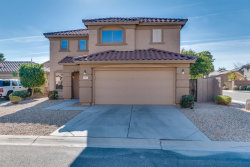 Photo of 1805 N 94th Avenue, Phoenix, AZ 85037 (MLS # 5698403)