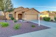 Photo of 10927 E Starkey Avenue, Mesa, AZ 85212 (MLS # 5698580)