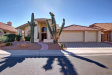 Photo of 1031 W Iris Drive, Gilbert, AZ 85233 (MLS # 5698599)