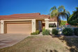 Photo of 45 E 9th Place, Unit 85, Mesa, AZ 85201 (MLS # 5698625)