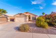 Photo of 861 S Ithica Street, Chandler, AZ 85225 (MLS # 5698667)