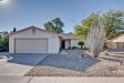 Photo of 33 W Hillside Street, Mesa, AZ 85201 (MLS # 5698753)