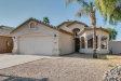 Photo of 2958 S Woodruff Circle, Mesa, AZ 85212 (MLS # 5698814)