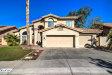 Photo of 1538 W Devon Drive, Gilbert, AZ 85233 (MLS # 5699011)