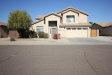 Photo of 15654 W Mohave Street, Goodyear, AZ 85338 (MLS # 5699039)