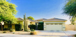Photo of 14469 W Edgemont Avenue, Goodyear, AZ 85395 (MLS # 5699055)