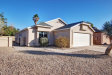 Photo of 3982 W Cindy Street, Chandler, AZ 85226 (MLS # 5699396)
