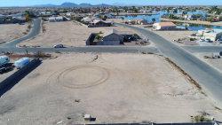 Photo of 15833 S Coral Road, Arizona City, AZ 85123 (MLS # 5700188)