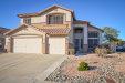 Photo of 5918 W Kimberly Way, Glendale, AZ 85308 (MLS # 5700588)