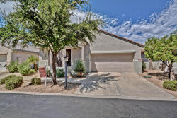 Photo of 15523 W Coral Pointe Drive, Surprise, AZ 85374 (MLS # 5702069)