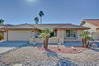 Photo of 9821 W Utopia Road, Peoria, AZ 85382 (MLS # 5702694)