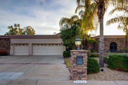 Photo of 11813 S Tonalea Drive, Phoenix, AZ 85044 (MLS # 5703352)