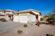 Photo of 784 E Whitten Street, Chandler, AZ 85225 (MLS # 5703499)