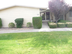 Photo of 17623 N 102nd Drive, Sun City, AZ 85373 (MLS # 5704339)
