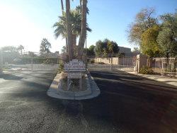 Photo of 4032 E Larkspur Drive, Phoenix, AZ 85032 (MLS # 5704432)