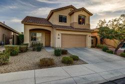 Photo of 3815 W Ghost Flower Lane, Phoenix, AZ 85086 (MLS # 5704599)