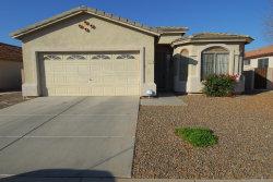 Photo of 6514 S 15th Drive, Phoenix, AZ 85041 (MLS # 5705440)